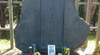 Photo of Monument / Landmark 土方歳三最期の地碑 at 若松町33, 函館市, Japan