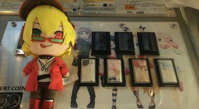 Photo of Arcade ファンタジーランドダイナソアエイジ at 東新町3-87, 大府市 474-0073, Japan