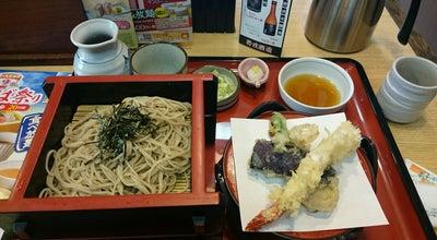Photo of Japanese Restaurant 和食麺処サガミ伊賀上野店 at Japan