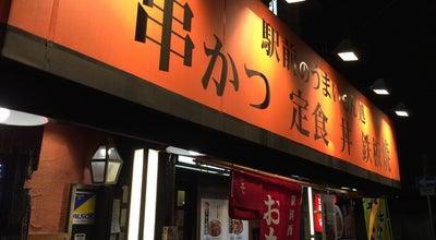 Photo of Sake Bar 母家 JR尼崎駅前店 at 長洲本通1-2-1, 尼崎市, Japan
