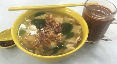 Photo of Asian Restaurant 富山美食中心 at Desa Cemerlang, Malaysia