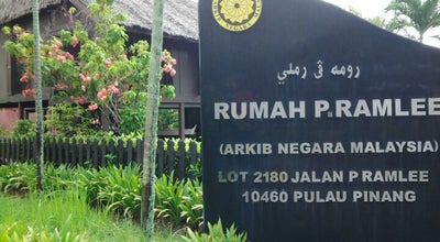 Photo of Historic Site P. Ramlee's House at George Town 10460, Malaysia