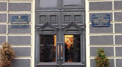 Photo of History Museum Музей історії та культури євреїв Буковини at Ukraine