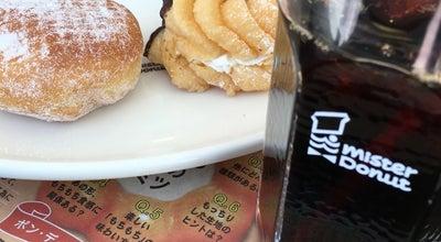 Photo of Donut Shop ミスタードーナツ 渋川ショップ at 行幸田63, 渋川市 377-0006, Japan