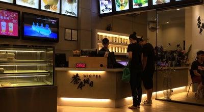 Photo of Tea Room WIKITEA 茶本纲目 at No.2, Jalan Sena, Sibu 96000, Malaysia