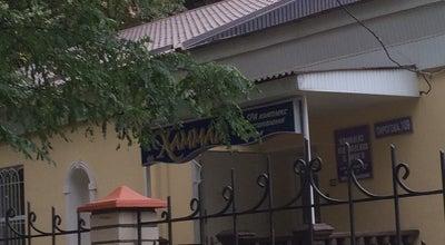 Photo of Spa Хамам at Пирогова 109, Винница, Ukraine