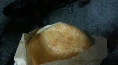 Photo of Bakery Виножито at Macedonia
