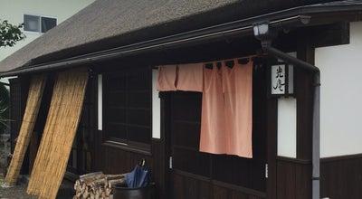 Photo of Japanese Restaurant 味見処 光庵 at Japan