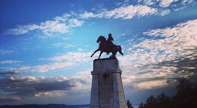 Photo of Monument / Landmark Памятник В.Н. Татищеву at Ул. Комзина, Тольятти, Russia