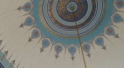 Photo of Mosque Ahmet Cevdet Paşa Cami at Turkey