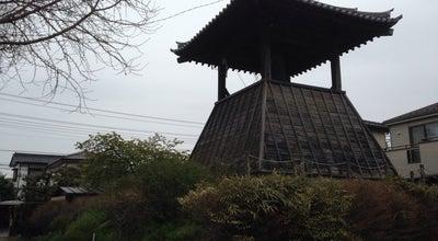 Photo of History Museum 時の鐘 at 岩槻区本町6-2-28, さいたま市, Japan