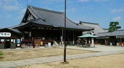Photo of Buddhist Temple 金倉寺 at 金蔵寺町1160, 善通寺市 765-0031, Japan