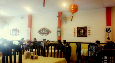 Photo of Chinese Restaurant Lucky Dragon at Carretera Panamericana, San Miguel, El Salvador