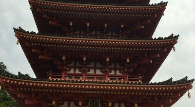Photo of Buddhist Temple 高幡山 金剛寺 五重塔 at 高幡733, 日野市 191-0031, Japan
