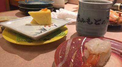 Photo of Sushi Restaurant あみもとの里 かがしま at 鏡島精華1-7-2, Gifu 501-0112, Japan