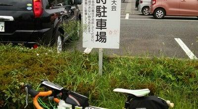 Photo of Pool 前橋市民プール at 上細井町2192, 前橋市, Japan