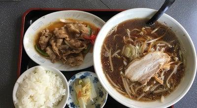 Photo of Ramen / Noodle House さっぽろっこ 東口店 at 東町2-16-8, 室蘭市, Japan