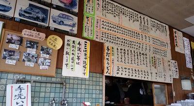 Photo of Japanese Restaurant 山崎屋食堂 at 志多見1391, 加須市, Japan