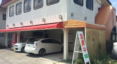 Photo of Ramen / Noodle House つけめん 丸長 at 新保56-2, 中野市 383-0036, Japan