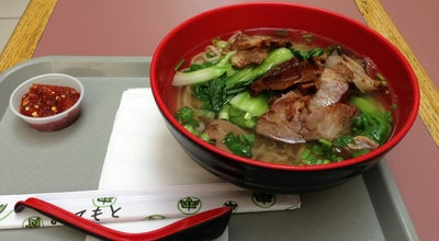 Photo of Food Yuki Ramen at 1616 Rue Sainte-catherine Ouest, Montréal, QC H3H 1L7, Canada