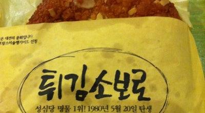 Photo of Bakery 성심당 at 중구 대종로480번길 15, 대전광역시 34921, South Korea