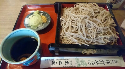 Photo of Ramen / Noodle House 大正庵(Taishoan) at 上町329, 青梅市 198-0081, Japan