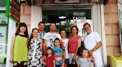 Photo of Coffee Shop dom kofe at Gorgiladze 1, Batumi, Georgia