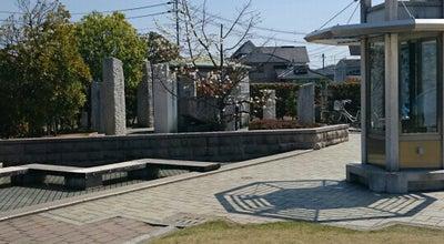 Photo of Water Park おまちアクアガーデン at 雄町305-8, 岡山市 中区, Japan