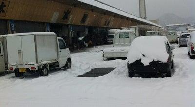 Photo of Farmers Market 山形市中央卸売市場 at 漆山1420, 山形市 990-2161, Japan