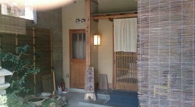 Photo of Japanese Restaurant 蕎麦 すぎむら at 太田町1-5-26, 中津川市 508-0033, Japan