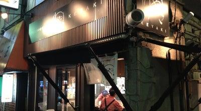Photo of Food けやき 本店 at 中央区南6条西3丁目, 札幌市 064-0806, Japan