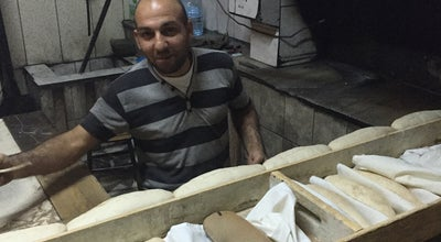 Photo of Bakery Yılmaz Taş Fırın at Turkey