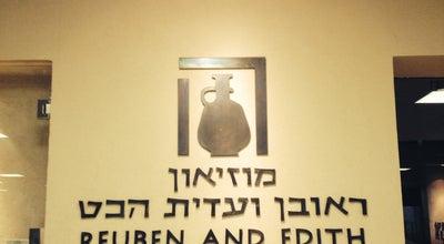 Photo of History Museum מוזיאון ראובן ועדית הכט at Israel