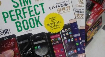 Photo of Bookstore 丸善 水戸京成店 at 泉町1-6-1, 水戸市 310-0026, Japan