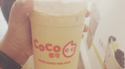 Photo of Dessert Shop CoCo 都可茶饮 at Xiamen, Fu, China