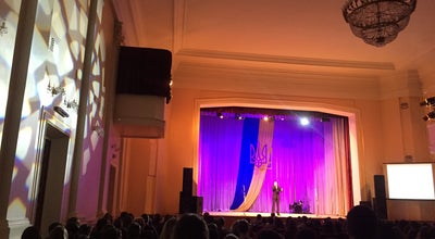 Photo of Concert Hall Черниговский Филармонический Центр at Проспект Мира 15, Чернигов, Ukraine