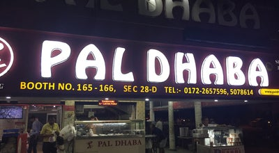 Photo of Indian Restaurant Pal Dhaba (Since 1960) at Sector 28, Chandigarh, Chandigarh, India