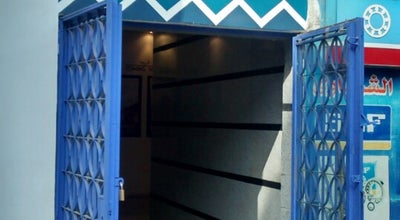 Photo of Movie Theater Zawya Art House Cinema | زاوية at 4 Abd El Hamid Said St., Wust El-Balad, Egypt