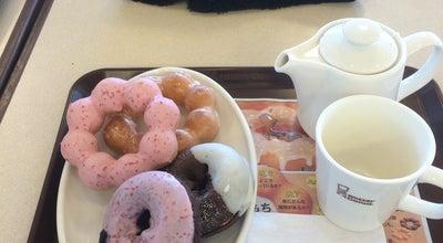 Photo of Donut Shop ミスタードーナツ 高崎小鳥町ショップ at 下小鳥町446-7, 高崎市 374-0074, Japan
