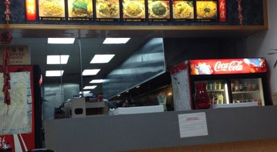Photo of Chinese Restaurant Green Shell Chinese at 120 Hoosick St, Troy, NY 12180, United States