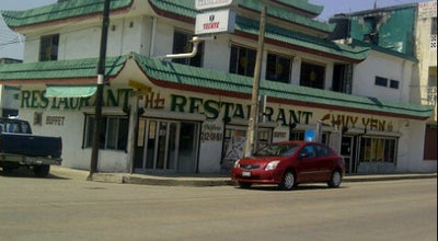 Photo of Chinese Restaurant Chuy Yen at 1612 Emilio Portes Gil, Tampico 89070, Mexico