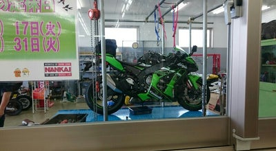 Photo of Motorcycle Shop 南海部品 浜松店 at 和田町847, 浜松市東区 435-0016, Japan