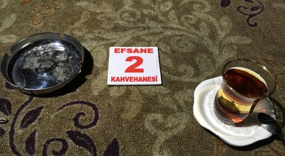 Photo of Tea Room Efsane Kahvehanesi at Turkey
