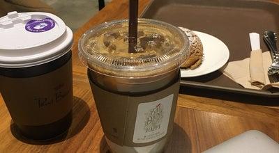 Photo of Coffee Shop Paul Bassett at 일산동구 중앙로 1219, 고양시, South Korea