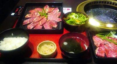 Photo of BBQ Joint 赤門 市原店 at 君塚1-8-5, 市原市, Japan