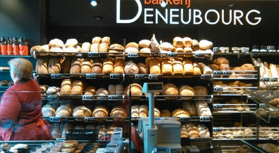 Photo of Bakery Bakkerij Deneubourg at Beestenmarkt 3, Halle 1500, Belgium