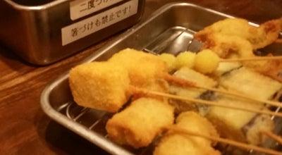 Photo of Food 串げん 西川口店 at 並木2-19-5, 川口市, Japan
