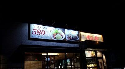 Photo of Diner やよい軒 浜松有玉店 at 有玉南町570-1, 浜松市東区, Japan