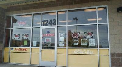 Photo of Asian Restaurant Bento Teriyaki at 1243 W Washington St, Sequim, WA 98382, United States
