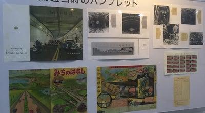 Photo of History Museum 関門プラザ at みもすそ川町22, 下関市, Japan